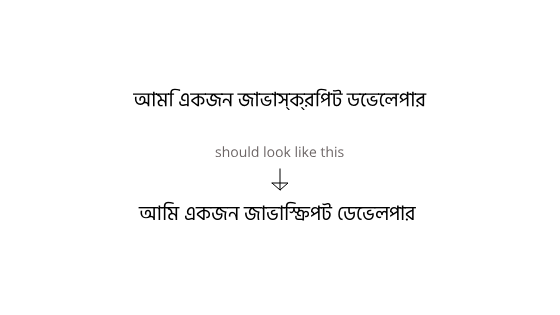 Bengali In Gravit